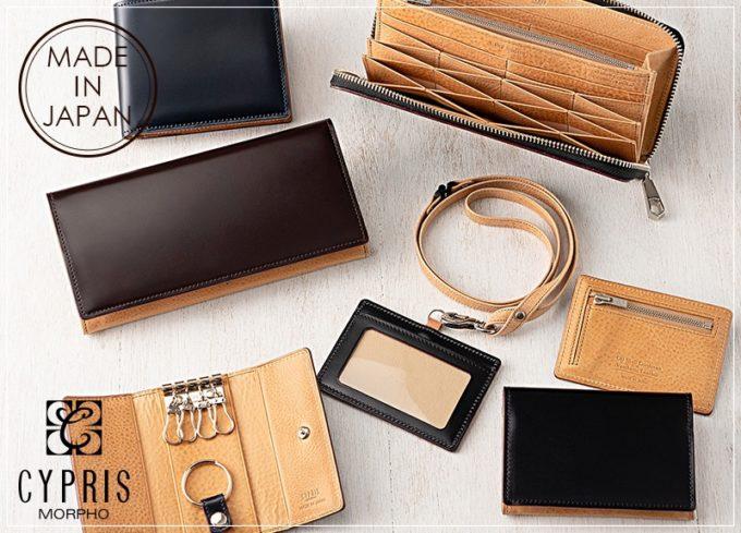 キプリス・オイルシェルコードバン&ヴァケッタレザーシリーズの財布