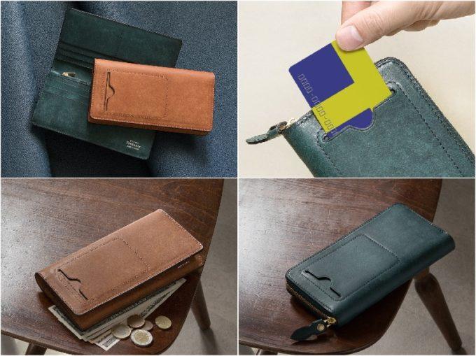 プエブロ長財布&ラウンドジップ長財布の外装カードポケットと各部