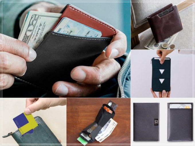 外装カードポケット付きのおすすめ財布