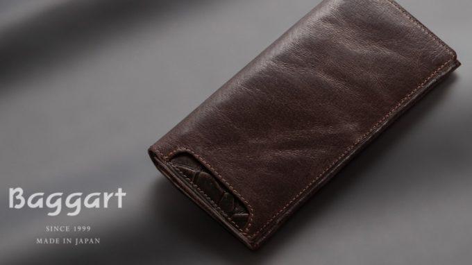バガート(Baggart)・ラセッテー鞣しピッグスキン×クロコダイル長財布(小銭入れ付き)