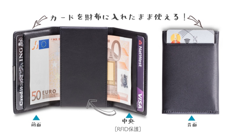 ダンフォルドの外装カードポケットと内装収納ポケット