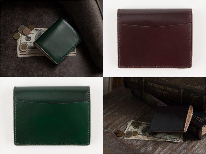 アニリン染めコードバンミニウォレットの外装カードポケットと各部