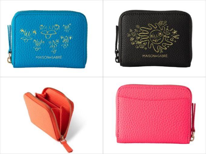 Amber Vittoriaジップウォレットの外装カードポケットと各部