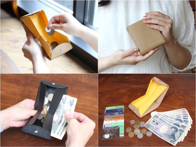 ハンモックウォレットプラスの外装カードポケットと各部