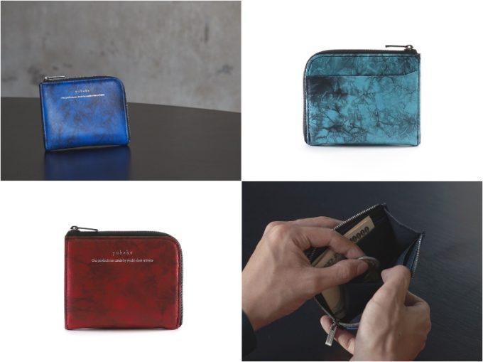 YSR144コンパクトファスナーウォレットの外装カードポケットと各部