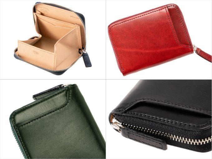 小銭入れルーガショルダー&フルベジタブルタンニンレザーの外装カードポケットと各部
