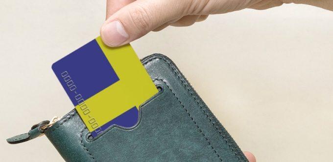 外装カードポケット付き長財布