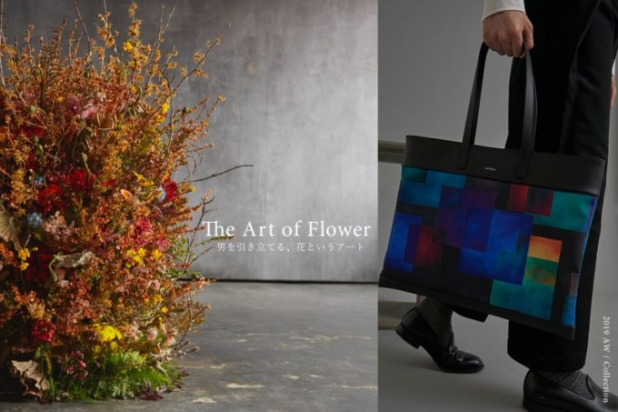 yuhakuのArt of Flowersの革製品