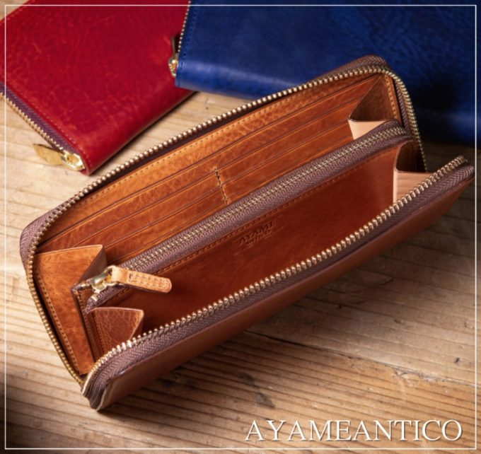 アヤメアンティーコ・エクストラ・プルアップシリーズの革財布(アンティークキャメル)