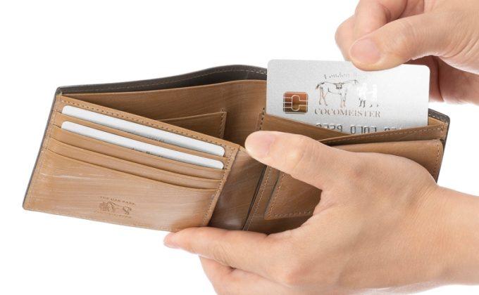 ザ オークバーク・マールバラの札入れ内カードポケット