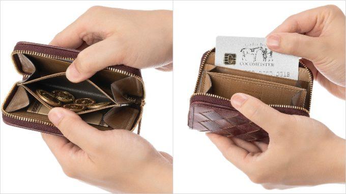 ザ オークバーク・エリンのキャッシュレス社会に便利な収納ポケット