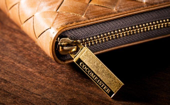 外装のビンテージゴールドのオリジナルファスナー金具
