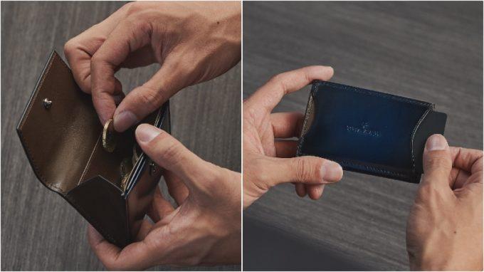 YFC150コインケースのメインポケットと外装カードポケット