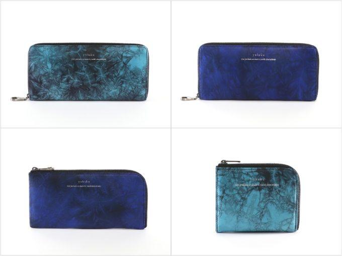 yuhaku・Shiboriシリーズの各種財布