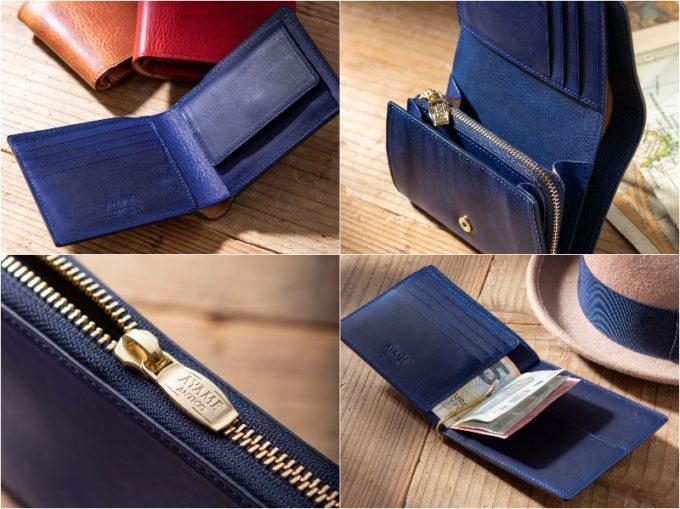 アヤメアンティーコ・エクストラプルアップシリーズの各種財布
