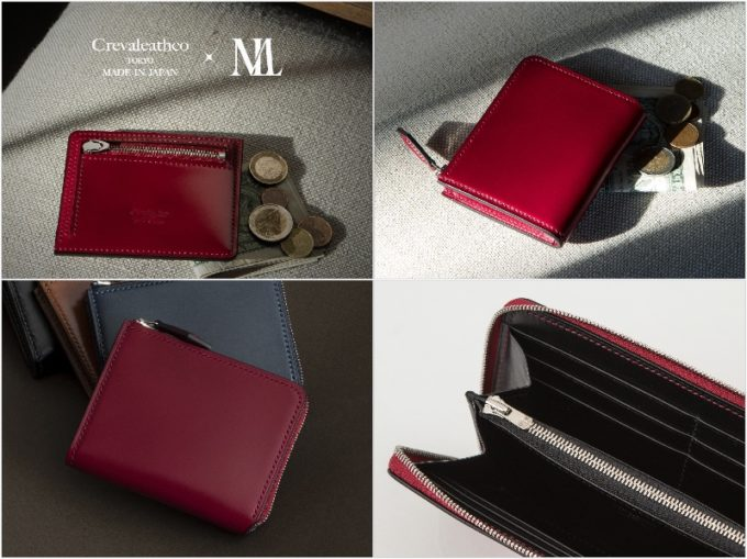 アニリン染めコードバンシリーズの各種財布