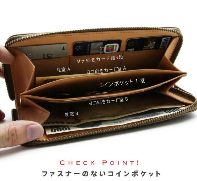 MOTO FW1 ジップロングウォレットの収納ポケット一覧