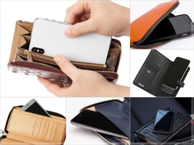 iPhone(スマホ)が入る長財布メンズ用おすすめ21選!
