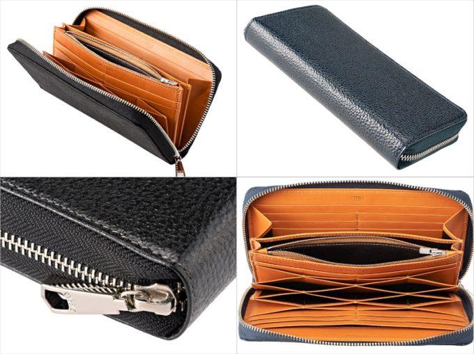 ハニーセル長財布(スマートフォン収納可)カシューレザーの各部