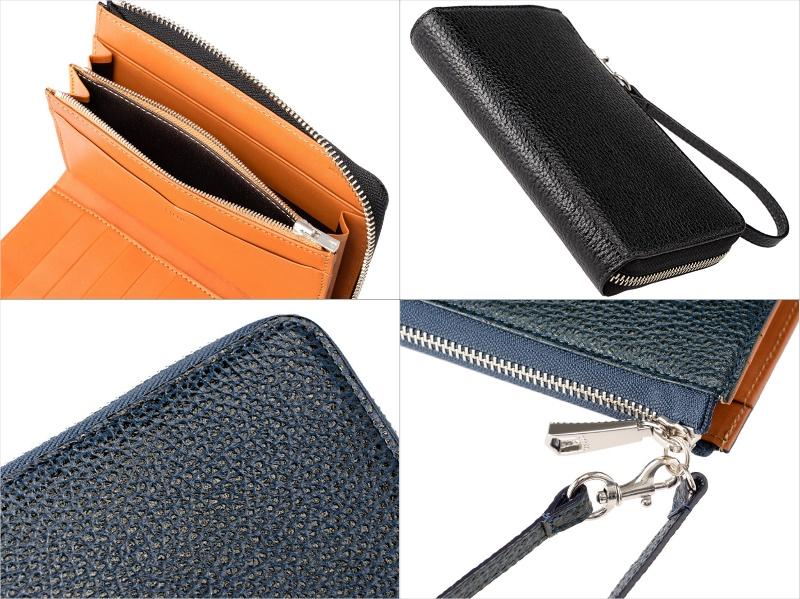 ミドル財布(モバイルウォレット)カシューレザーの各部