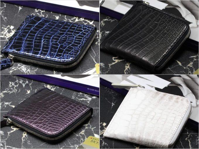 クロコダイル(3種類)L字ファスナーミニ財布の各カラーと各種類