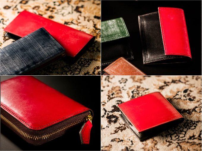 ロンドンブライドルシリーズの財布各種