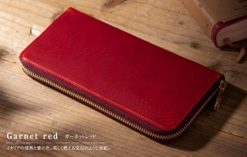 AYAMEANTICO(アヤメアンティーコ)・エクストラプルアップシリーズの財布(ガーネットレッド)