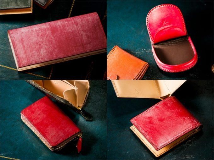 ブライドルシリーズの各種財布