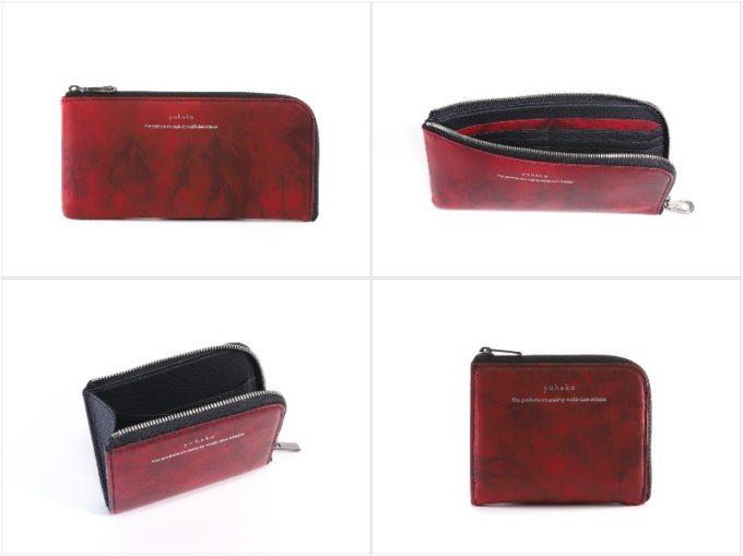Shiboriシリーズの各種財布