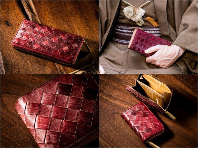 COCOMEISTER・ザオークバークシリーズの財布の各種財布