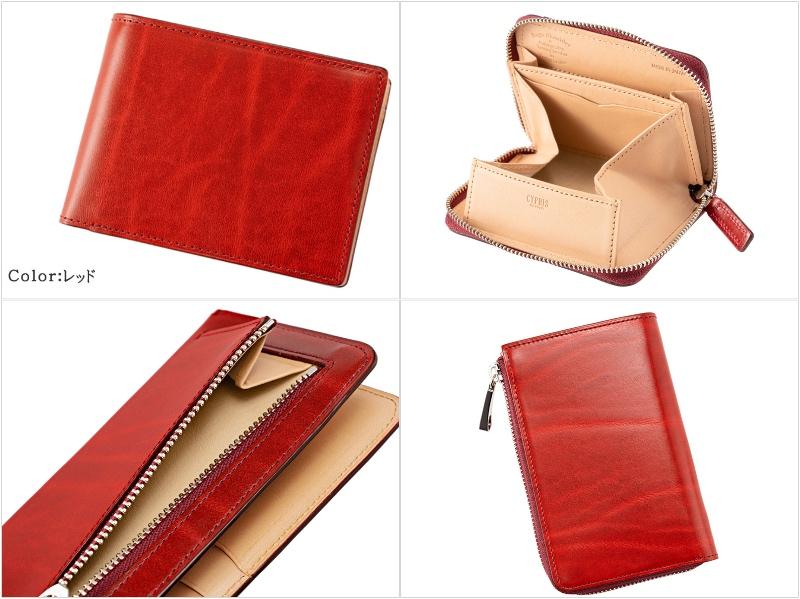 ルーガショルダー&フルベジタブルタンニンシリーズの各種財布