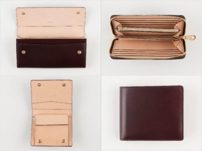 コードバンシリーズの各種財布