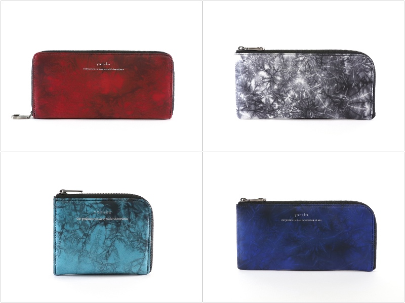 Shiboriシリーズ革財布の各種