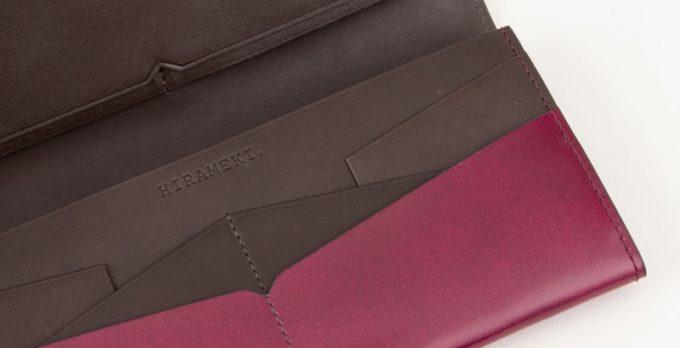 アーキライン長財布の内装のHIRAMEKIロゴ