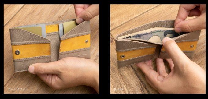 2つ折り財布(コインレス)の収納例