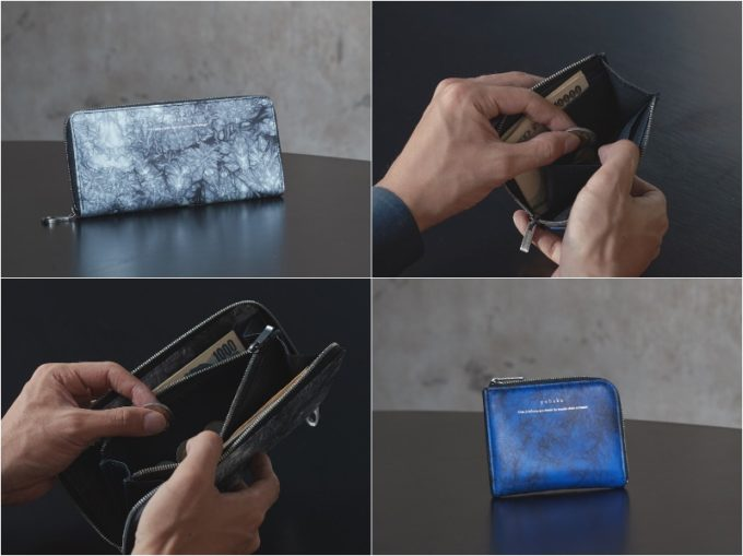 yuhaku・Shibori(絞り)シリーズの各種財布