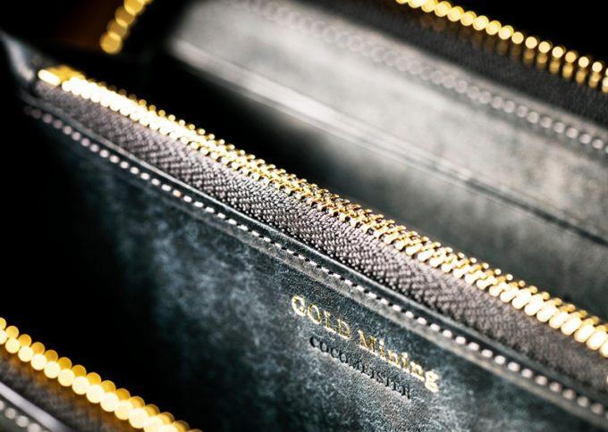ゴールドマイニング・トロンメルの内装の金箔の箔押し