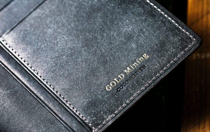 ゴールドマイニング・フローションの内装の金箔文字ロゴ