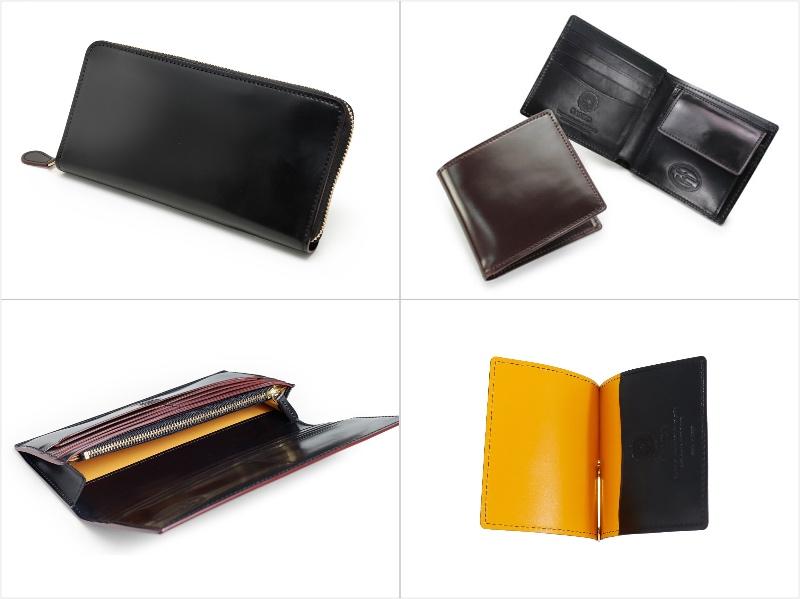 SHELL CORDOVAN2(シェルコードバン2)シリーズの各財布(抜粋)
