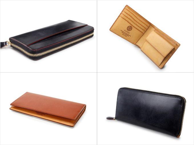 THIN BRAIDLE(シンブライドル)シリーズの各財布(抜粋)