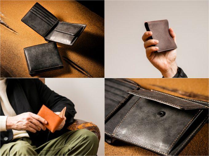 カルドミラージュ・二つ折り財布の各部