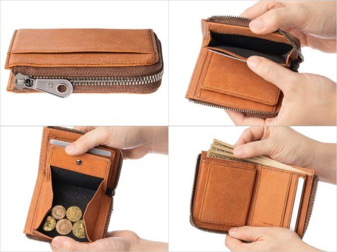 カルドミラージュ・コンパクトウォレットの収納ポケット一覧