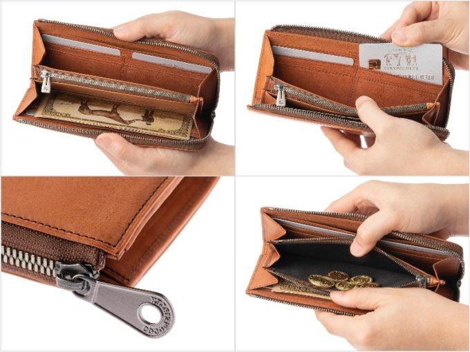 カルドミラージュ・L字型ラウンドファスナーの収納ポケット一覧