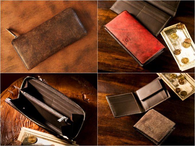 ココマイスター・ベテルギウスシリーズの各種財布