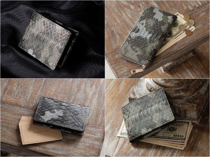 レザック・パイソンシリーズの各種財布