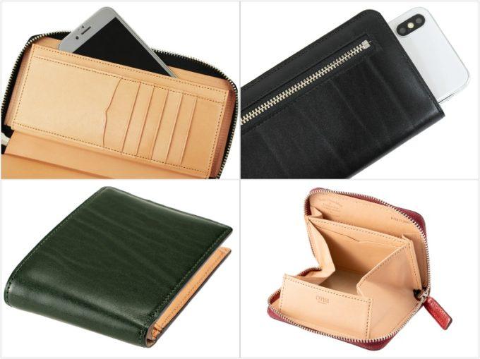 キプリス・ルーガショルダー&フルベジタブルタンニンシリーズの各種財布