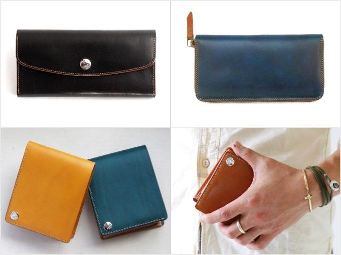 MOTO・手染めウォレットシリーズの各種財布