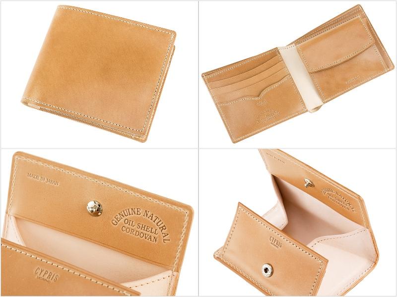キプリス・ナチュラルコードバンシリーズの各種財布