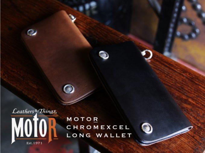 LEATHERS&THINGS MOTOR・クロムエクセルレザーシリーズの財布