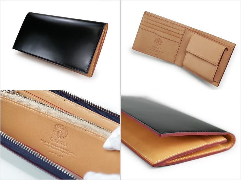 CORDOVAN(コードバン)シリーズの各財布(抜粋)
